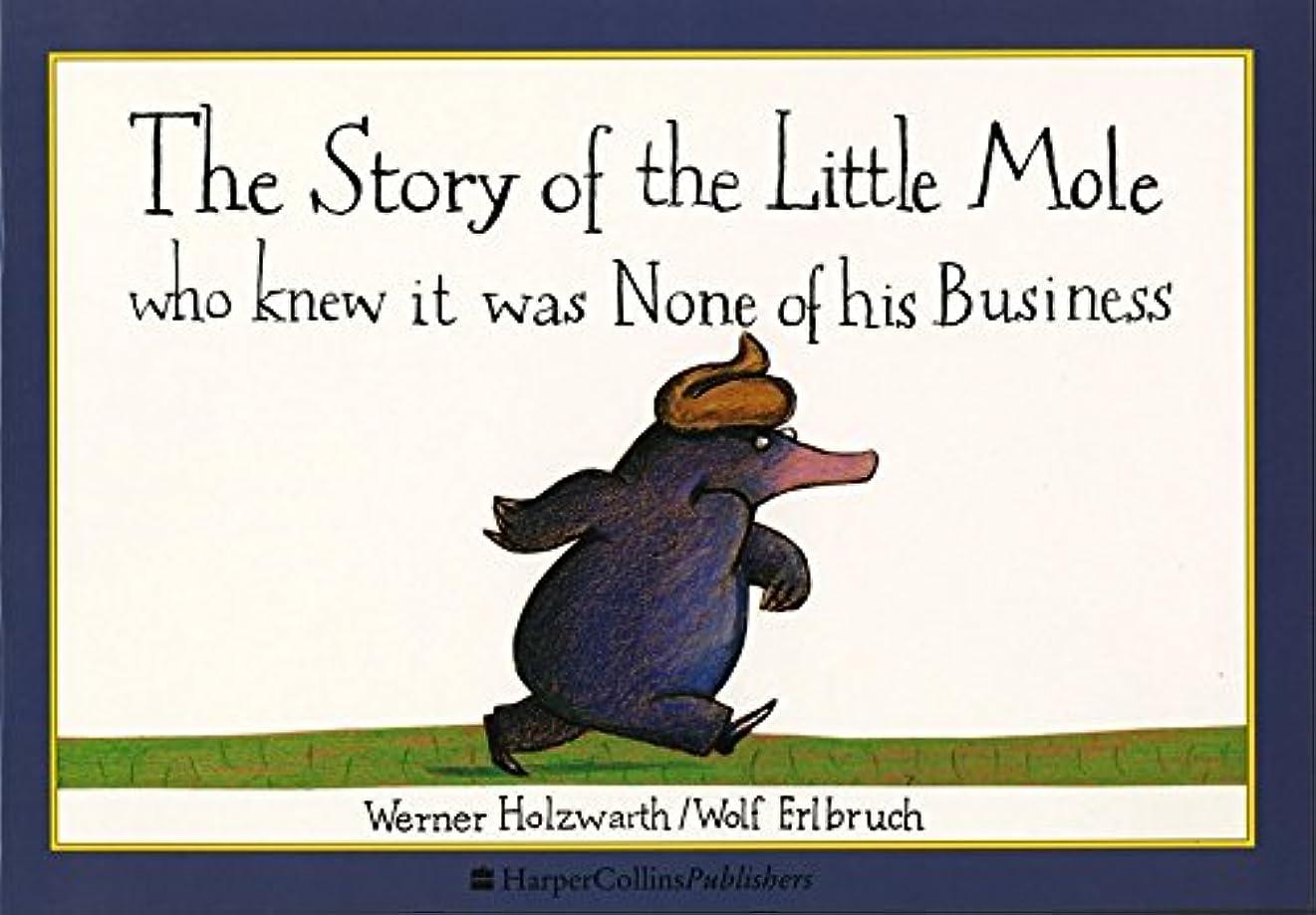 愛国的な狼魅力的The Story of the Little Mole