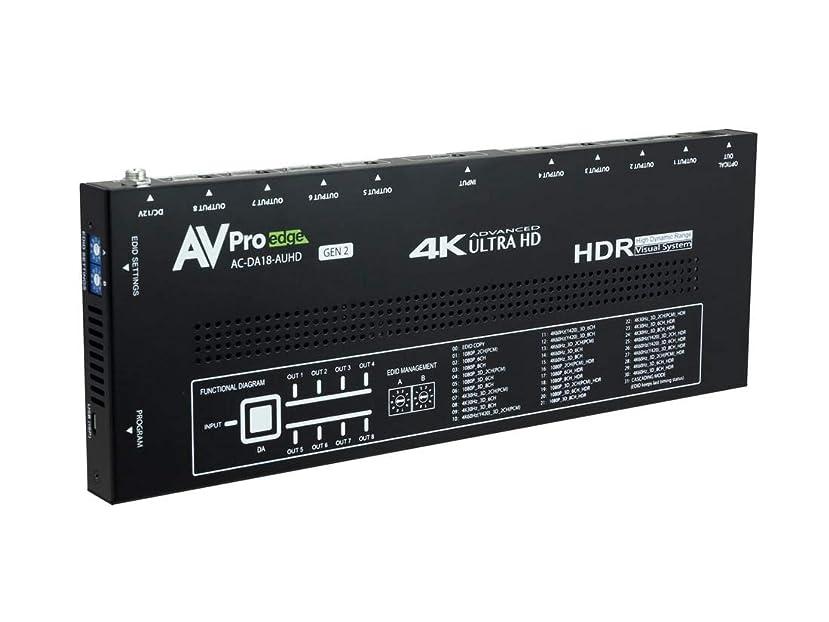 AVPro Edge AC-DA18-AUHD-GEN2 1x8 4K60 HDMI 18 GBPS Splitter with HDR/EDID Management/Audio De-embedding