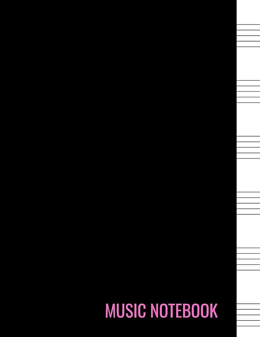 判定しがみつく条約Music Notebook: musical staff paper