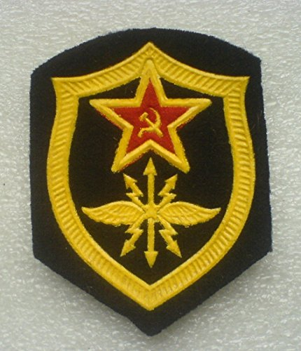 Signal Corps Patch USSR Soviet Union Russian Armed Forces Military Uniform Cold War Era