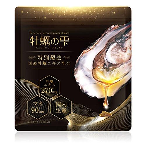 牡蠣の雫 特別製法 牡蠣エキス 亜鉛 マカ タウリン 濃縮 高配合 90粒