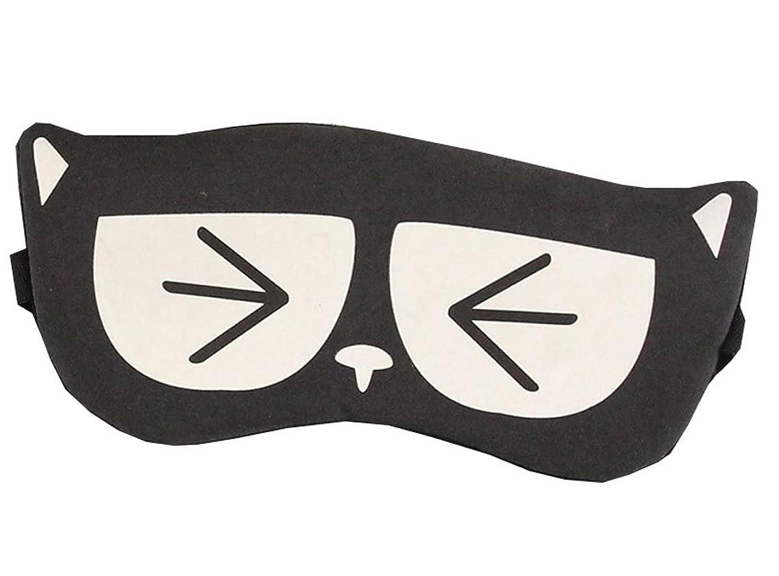 チャレンジ限り抵当かわいい漫画のデザインアイマスク睡眠飛行機の旅行シフト作業のためのマスク、#31