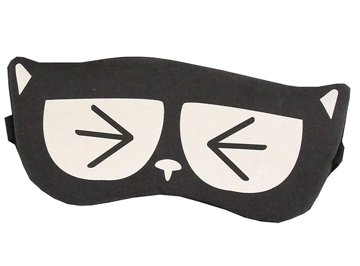 財政対人結果かわいい漫画のデザインアイマスク睡眠飛行機の旅行シフト作業のためのマスク、#31