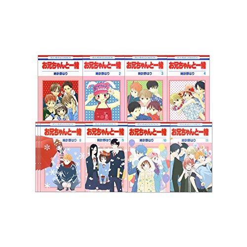 お兄ちゃんと一緒 全11巻 完結セット(花とゆめコミックス)