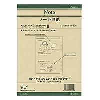 (まとめ買い) レイメイ藤井 ダヴィンチ リフィル A5 無地ノート DAR296 【×5】