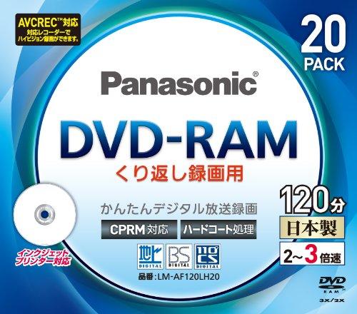 パナソニック 3倍速対応DVD-RAM プリンタブル20枚パックパナソニック LM-AF120LH20