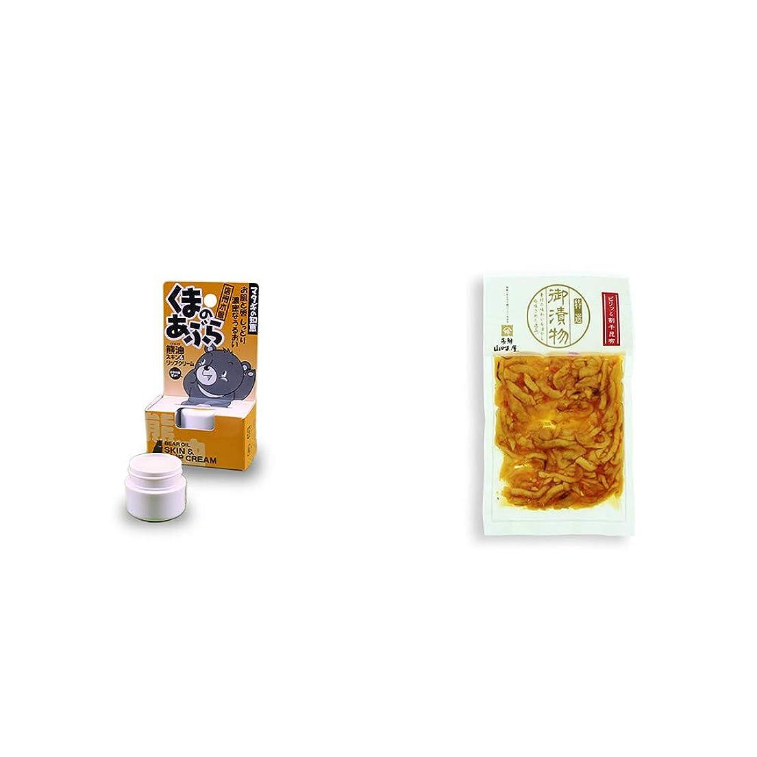 誤解ガウンスパイ[2点セット] 信州木曽 くまのあぶら 熊油スキン&リップクリーム(9g)?飛騨山味屋 ピリッと割干し昆布(230g)