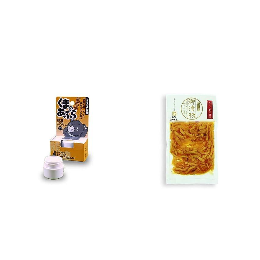 木材乳剤アパル[2点セット] 信州木曽 くまのあぶら 熊油スキン&リップクリーム(9g)?飛騨山味屋 ピリッと割干し昆布(230g)