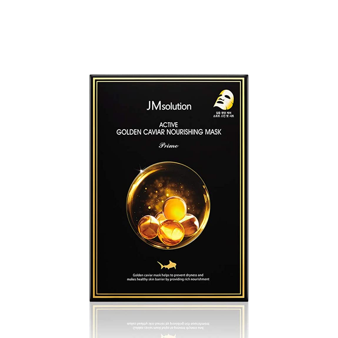 に話す生む医療過誤JMソリューション(JM Solution) 乾燥肌のためのアクティブゴールデンキャビア栄養マスクプライム 30mlx10P / Active Golden Caviar Nourishing Mask Prime For dryness skin