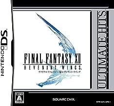 Final Fantasy XII: Revenant Wings (Ultimate Hits) [Japan Import]