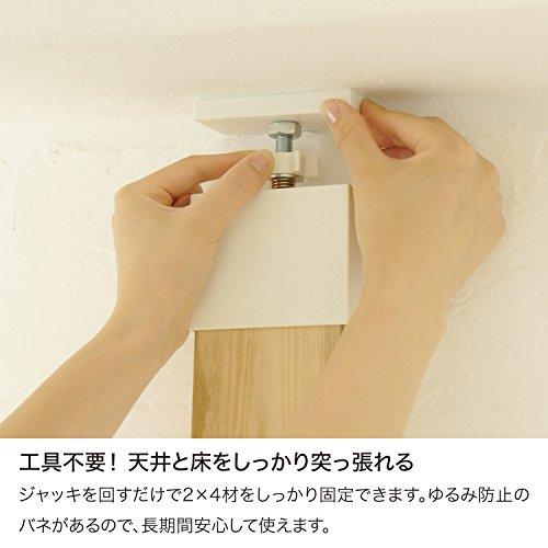 工具不要で気軽に取り付けができるオシャレな2×4材用突っ張りブラケット「LABRICO(ラブリコ)」。ネジや釘を使わずに柱を設置できるから、賃貸物件にお住まいの方にオススメです。