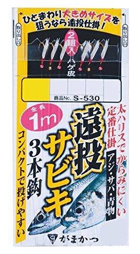 がまかつ(Gamakatsu) 遠投サビキ3本鈎 2組 S530 8号-ハリス3. 45393-8-3-07