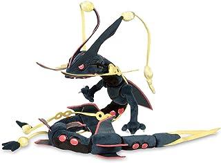 Pokémon Center: Shiny Mega Rayquaza Poké Plush, 45 ¼ Inch