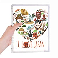私は日本の寿司さくらイラストが好きです 硬質プラスチックルーズリーフノートノート