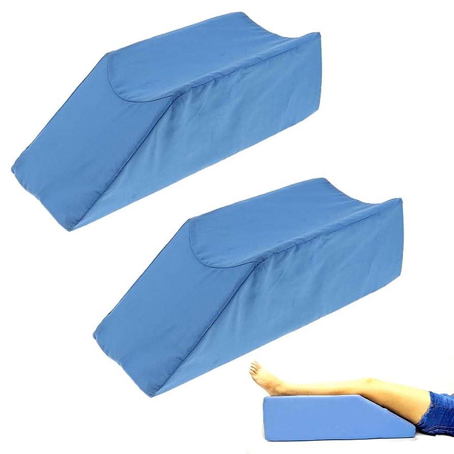 ペフ王朝過度の膝足脚昇降スプリント-脚昇降枕-妊娠、腰痛、坐骨神経痛のためのウェッジエレベーターサポートクッション(2パック)