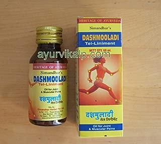 Simandhar Dashmooladi Therapeutic Massage Oil Liniment 60 ML 2 oz