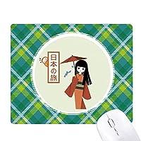 日本の伝統的な地元の少女 緑の格子のピクセルゴムのマウスパッド