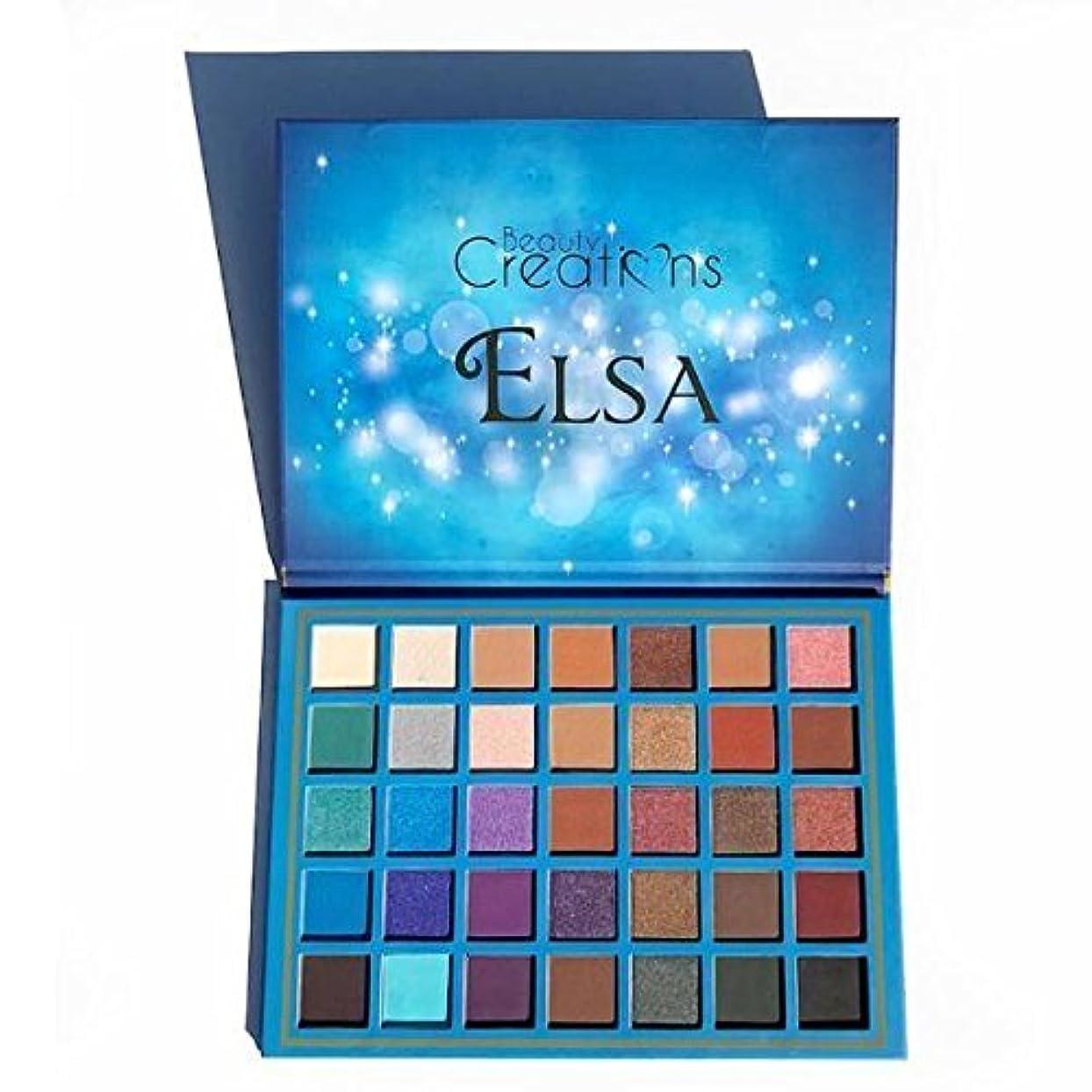 一晩欲しいです弾性(3 Pack) BEAUTY CREATIONS 35 Color Eyeshadow Palette - Elsa (並行輸入品)