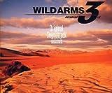 ワイルドアームズ アドヴァンスドサード ― オリジナル・サウンドトラック