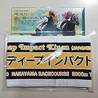 JRA カレンダー 2021 & マフラータオル 弥生賞 ディープインパクト記念 セット
