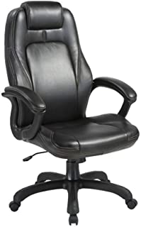Abakoo High-Back Office Chair, Tilt Function Ergonomic Executive Chair, Swivel Comfortable Rolling Chair with Arms and Wheels, PU Leather Black