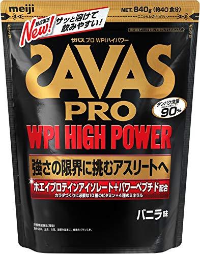明治 ザバス(SAVAS) プロ WPIハイパワー バニラ味【40食分】 840g