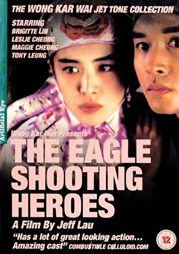 Eagle Shooting Heroes [DVD]