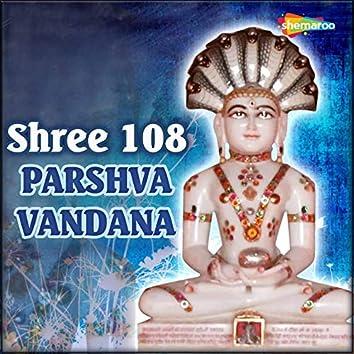 Shree 108 Parshva Vandana