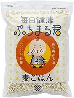 西田精麦 毎日健康 ぷちまる君 10kg ( 1kg × 10 ) 熊本県産 大麦 100%