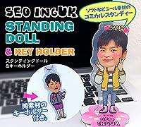 ソ・イングク (SEO IN GUK) スタンディングドール + キーホルダー (Standing Doll + Key Holder) マスコット グッズ