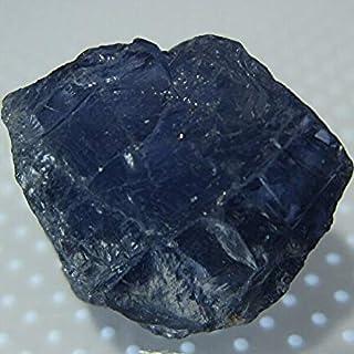 マダガスカル産◆山出しアイオライト原石(菫青石)◆6,0カラット【ビルマミッション】=8