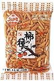 Uegaki Kaki No Tane (Rice Crac...