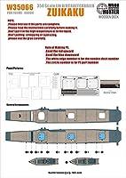ウッドハンター 1/350 日本海軍 航空母艦 瑞鶴用木製甲板 (フジミ 60004用)