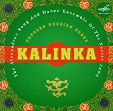 Kalinka by Alexandrov Song and Dance Ensemble of the Soviet A (2013-12-16)