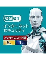 ESET インターネット セキュリティ(最新)|5臺1年|オンラインコード版|Win/Mac/Android対応