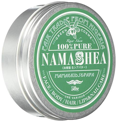 NAMASHEA(ナマシア) 未精製シアバター無香料