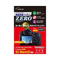 (9個まとめ売り) エツミ デジタルカメラ用液晶保護フィルムZERO Canon EOS 5D Mark IV 専用 E-7350