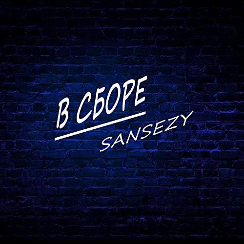 Sansezy