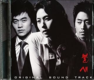 Phoenix OST (MBC TV Series)