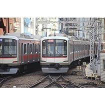 東京急行電鉄 5000系が渋谷東急地上駅に到着2013年のポストカード絵葉書ハガキ