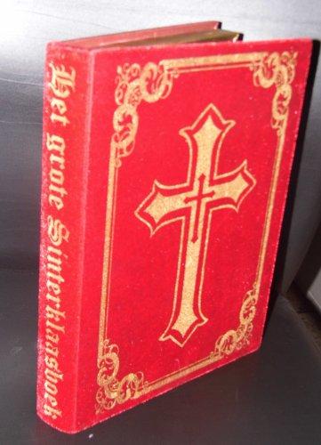 Nikolaus Weihnachtsmann Buch aufklappbar mit rotem Samt