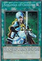 遊戯王 SBCB-EN138 抹殺の使徒 Nobleman of Crossout (英語版 1st Edition シークレットレア) Speed Duel: Battle City Box
