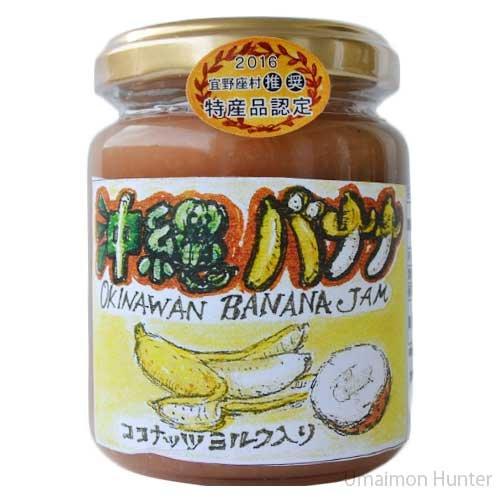 手作りジャム バナナ ココナッツミルク入り 140g×6瓶 ぎのざジャム工房 沖縄県宜野座産 南国の果物がつまったこだわりの手作りジャム パンやヨーグルトなどはもちろん、お料理の隠し味にも