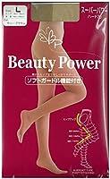Beauty Power 70デニール ハイ パワー 着圧 パンティストッキング (日本製 パンスト) L サニーブラウン