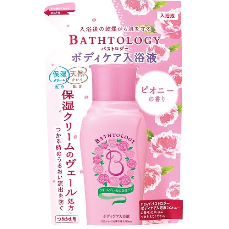 膨らませるシネマジムBATHTOLOGY ボディケア入浴液 ピオニーの香り つめかえ用 360mL