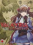 Valkyria Chronicles Le Cronache Di Gallia 1