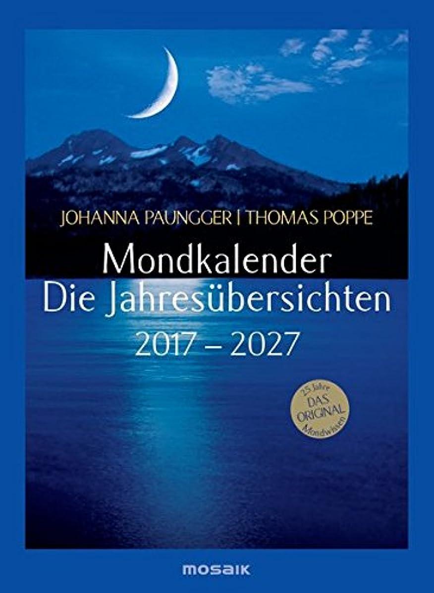 教授巻き戻すアルミニウムMondkalender - die Jahresuebersichten 2017-2027