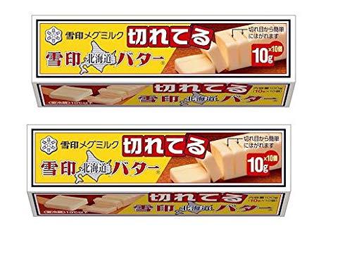 【冷蔵】雪印メグミルク 北海道バター 10gに切れてる 100g X2箱