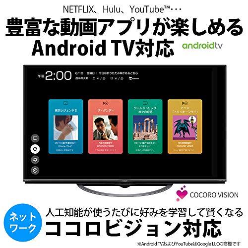 『シャープ 50V型 4Kチューナー内蔵 液晶 テレビ AQUOS 4T-C50AN1 スマートテレビ(Android TV) N-Blackパネル HDR対応』のトップ画像