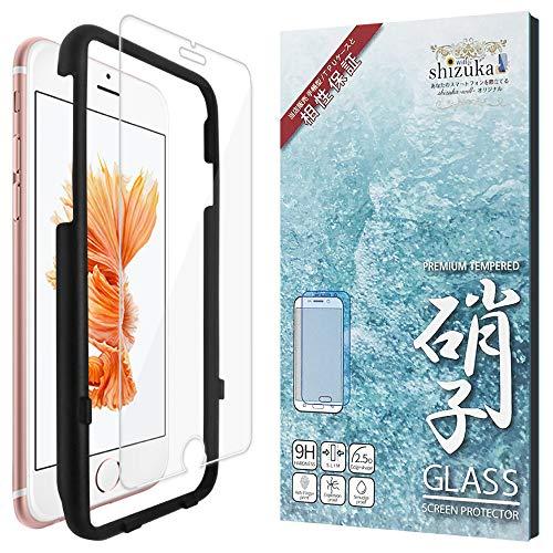 シズカウィル(shizukawill) Apple iPhone 6s iPhone 6 フィルム ガラスフィルム 日本製旭硝子 保護フィルム ガイド枠付き
